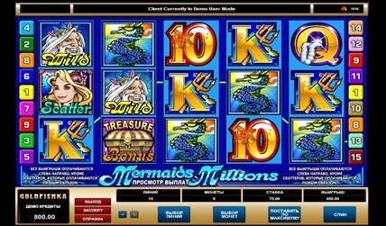mermaids millions slot game screenshot 1